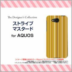 AQUOS ea [605SH] Xx3 mini [603SH] Xx3 [506SH] アクオス ハード スマホ カバー ケース ストライプマスタード/送料無料