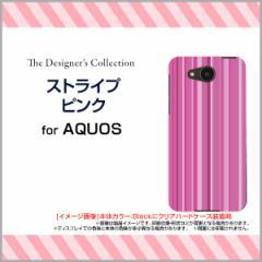 AQUOS ea [605SH] Xx3 mini [603SH] Xx3 [506SH] アクオス ハード スマホ カバー ケース ストライプピンク/送料無料