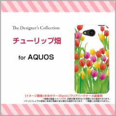 AQUOS ea [605SH] Xx3 mini [603SH] Xx3 [506SH] アクオス ハード スマホ カバー ケース チューリップ畑/送料無料