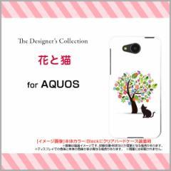 AQUOS ea [605SH] Xx3 mini [603SH] Xx3 [506SH] アクオス ハード スマホ カバー ケース 花と猫/送料無料