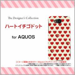AQUOS ea [605SH] Xx3 mini [603SH] Xx3 [506SH] アクオス ハード スマホ カバー ケース ハートイチゴドット/送料無料