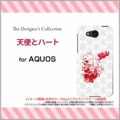 AQUOS ea [605SH] Xx3 mini [603SH] Xx3 [506SH] アクオス ハード スマホ カバー ケース 天使とハート/送料無料