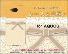 AQUOS ea [605SH] Xx3 mini [603SH] Xx3 [506SH] アクオス ハード スマホ カバー ケースレース&リボン 可愛い オレンジ(おれんじ)
