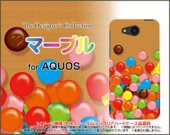 AQUOS ea [605SH] Xx3 mini [603SH] Xx3 [506SH] アクオス ハード スマホ カバー ケースマーブル ポップでカラフル おかし