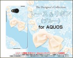 AQUOS ea [605SH] Xx3 mini [603SH] Xx3 [506SH] アクオス ハード スマホ カバー ケース レース&リボン (ブルー) /送料無料