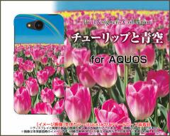 AQUOS ea [605SH] Xx3 mini [603SH] Xx3 [506SH] アクオス ハード スマホ カバー ケースチューリップと青空 可愛い 花 ピンク(ぴんく)