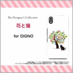 DIGNO J [704KC] G [601KC] F E [503KC] ディグノ ハード スマホ カバー ケース 花と猫/送料無料