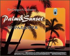 かんたんスマホ 705KC Y!mobile ハード スマホ カバー ケース Palm&Sunset /送料無料