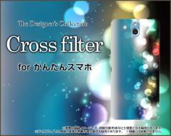 かんたんスマホ 705KC Y!mobile ハード スマホ カバー ケース Cross filter /送料無料