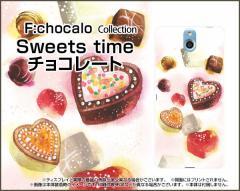 かんたんスマホ 705KC Y!mobile ハード スマホ カバー ケース Sweets time チョコレート F:chocalo