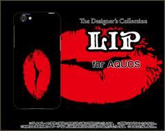AQUOS sense SH-01K SHV40 R SH-03J SHV39 604SH ハード スマホ カバー ケースリップ(レッド×ブラック) カラフル イラスト 口 赤 唇