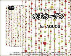 AQUOS sense SH-01K SHV40 R SH-03J SHV39 604SH ハード スマホ カバー ケース水玉カーテン(白×赤) 水玉 カーテン レッド ホワイト