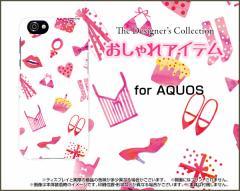 AQUOS R SH-03J SHV39 604SH EVER SH-02J ZETA ハード スマホ カバー ケースおしゃれアイテム(白×ピンク) 服 靴 おしゃれ