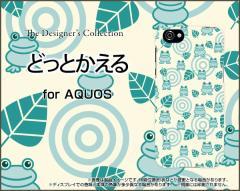 AQUOS sense SH-01K SHV40 R SH-03J SHV39 604SH ハード スマホ カバー ケースどっとかえる どっと カエル 蛙 ミドリ 生き物 動物
