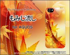 AQUOS R SH-03J SHV39 604SH EVER SH-02J ZETA ハード スマホ カバー ケース もみじ流し /送料無料