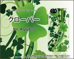 AQUOS sense SH-01K SHV40 R SH-03J SHV39 604SH ハード スマホ カバー ケースクローバー 春 クローバー 四つ葉 みどり グリーン