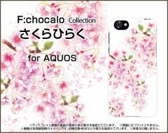 AQUOS sense SH-01K SHV40 R SH-03J SHV39 604SH EVER ZETA ハード スマホ カバー ケース さくらひらく F:chocalo /送料無料