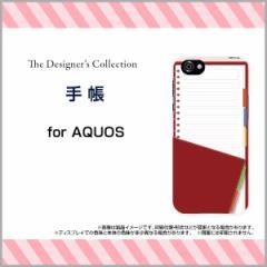 AQUOS R SH-03J SHV39 604SH EVER SH-02J ZETA ハード スマホ カバー ケース 手帳/送料無料