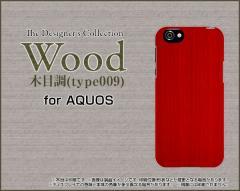 AQUOS R SH-03J SHV39 604SH EVER SH-02J ZETA ハード スマホ カバー ケース Wood(木目調)type009 /送料無料