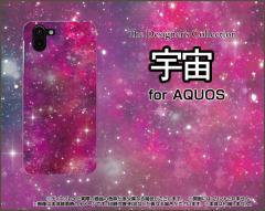 AQUOS R2 SH-03K SHV42 706SH sense SH-01K SHV40 R EVER ハード スマホ ケース 宇宙(ピンク×パープル) /送料無料