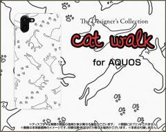 AQUOS R2 SH-03K SHV42 706SH sense SH-01K SHV40 R EVER ハード スマホ ケース キャットウォーク(モノトーン) ねこ 猫柄 キャット
