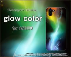 AQUOS R2 SH-03K SHV42 706SH sense SH-01K SHV40 R EVER ハード スマホ ケース glow color /送料無料