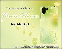 AQUOS R2 SH-03K SHV42 706SH sense SH-01K SHV40 R EVER ハード スマホ ケース Green Flower /送料無料