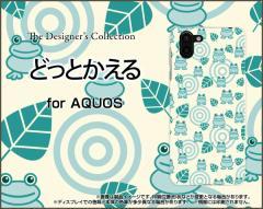 AQUOS R2 SH-03K SHV42 706SH sense SH-01K SHV40 R EVER ハード スマホ ケース どっとかえる どっと カエル 蛙 ミドリ 生き物 動物