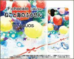 AQUOS R2 SH-03K SHV42 706SH sense SH-01K SHV40 R EVER ハード スマホ ケース ねこと海のふうせん F:chocalo /送料無料