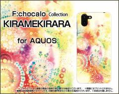 AQUOS R2 SH-03K SHV42 706SH sense SH-01K SHV40 R EVER ハード スマホ ケース KIRAMEKIRARA F:chocalo /送料無料