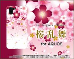 AQUOS sense2 SH-01L SHV43 R2 SH-03K SHV42 706SH sense ハード スマホ ケース 桜乱舞 /送料無料