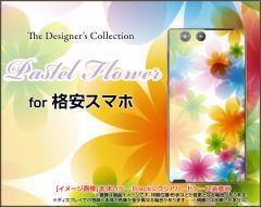 格安スマホ FREETEL HUAWEI ZenFone iPhone 等 ハード スマホ カバー ケース Pastel Flower type002 /送料無料
