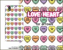 arrows Be F-04K F-05J NX F-01K F-01J SV F-03H アローズ ハード スマホ カバー ケース LOVE HEART(ドット) /送料無料