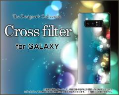 Galaxy Note8 [SC-01K/SCV37] S8 [SC-02J/SCV36] S8+ Feel ハード スマホ カバー ケース Cross filter /送料無料