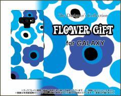 Galaxy Note9 [SC-01L/SCV40] Feel2 [SC-02L] S9 S9+ ハード スマホ カバー フラワーギフト(ブルー×水色) /送料無料