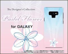 Galaxy Note9 [SC-01L/SCV40] Feel2 [SC-02L] S9 S9+ ハード スマホ カバー Pastel Flower type005 /送料無料