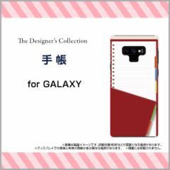 Galaxy Note9 [SC-01L/SCV40] Feel2 [SC-02L] S9 S9+ ハード スマホ カバー 手帳/送料無料