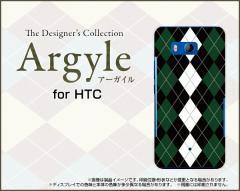 HTC U11 HTV33 601HT 10 HTV32 J butterfly HTV31 ハード スマホ カバー ケース Argyle(アーガイル) type004 /送料無料