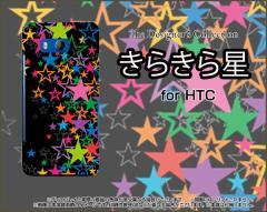 HTC U11 HTV33 601HT 10 HTV32 J butterfly HTV31 ハード スマホ カバー ケース きらきら星(ブラック) /送料無料