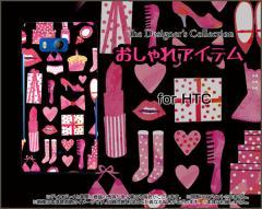 HTC U11 HTV33 601HT 10 HTV32 J butterfly HTV31 ハード スマホ カバー ケース おしゃれアイテム(黒×ピンク) /送料無料