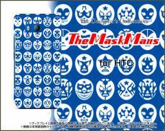 HTC U11 HTV33 601HT 10 HTV32 J butterfly HTV31 ハード スマホ カバー ケース The Mask Mans(ブルー) /送料無料