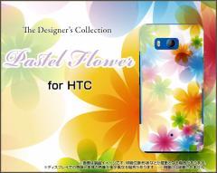 HTC U11 HTV33 601HT 10 HTV32 J butterfly HTV31 ハード スマホ カバー ケース Pastel Flower type002 /送料無料
