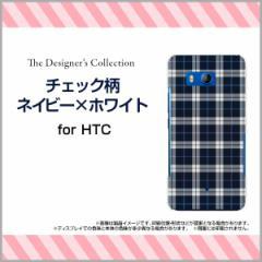 HTC U11 HTV33 601HT 10 HTV32 J butterfly HTV31 ハード スマホ カバー ケース チェック柄ネイビー×ホワイト/送料無料