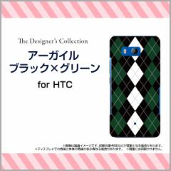 HTC U11 HTV33 601HT 10 HTV32 J butterfly HTV31 ハード スマホ カバー ケース アーガイルブラック×グリーン/送料無料