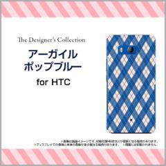 HTC U11 HTV33 601HT 10 HTV32 J butterfly HTV31 ハード スマホ カバー ケース アーガイルポップブルー/送料無料