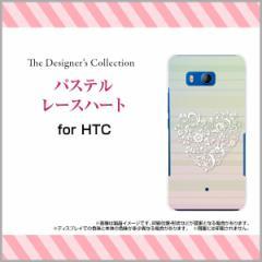 HTC U11 HTV33 601HT 10 HTV32 J butterfly HTV31 ハード スマホ カバー ケース パステルレースハート/送料無料