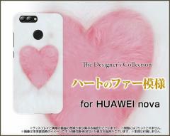 HUAWEI nova 2 HWV31 ファーウェイ ハード スマホ カバー ケース ハートのファー模様 ハート ファー ピンク