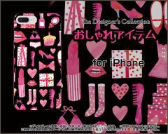 液晶全面保護 3Dガラスフィルム付 カラー:黒 iPhone 8 Plus 7 Plus ハード スマホ カバー ケース おしゃれアイテム(黒×ピンク)