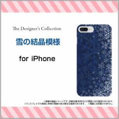 液晶保護 ガラスフィルム付 iPhone 8 Plus 7 Plus 6s Plus 6 Plus ハード スマホ カバー ケース 雪の結晶模様/送料無料