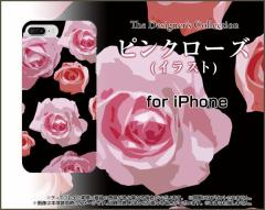 3Dガラスフィルム付 カラー:黒 iPhone 8 Plus 7 Plus ハード スマホ ケースピンクローズ (イラスト) 薔薇(バラ) 綺麗 可愛い